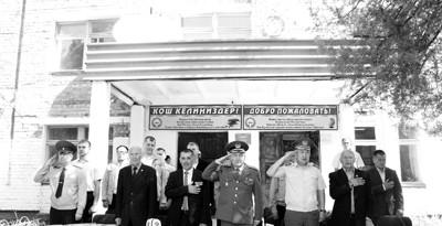 Торжественное открытие мероприятия День Пограничника в Кен-Булуне