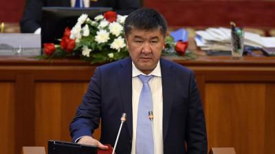 Nurlanbek-Kadykeev